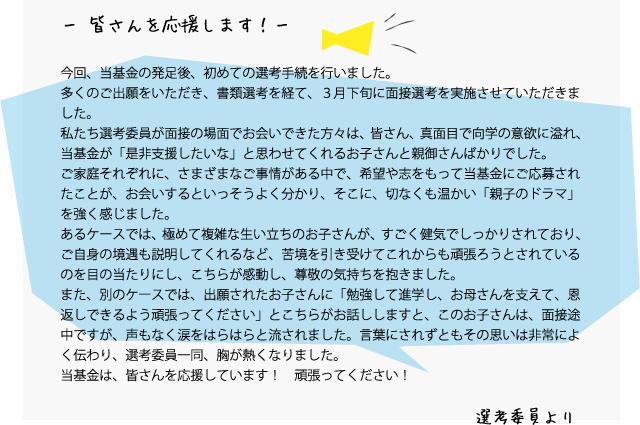 message01