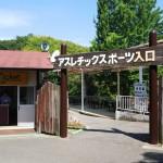 絆キャンプ_180604_0099